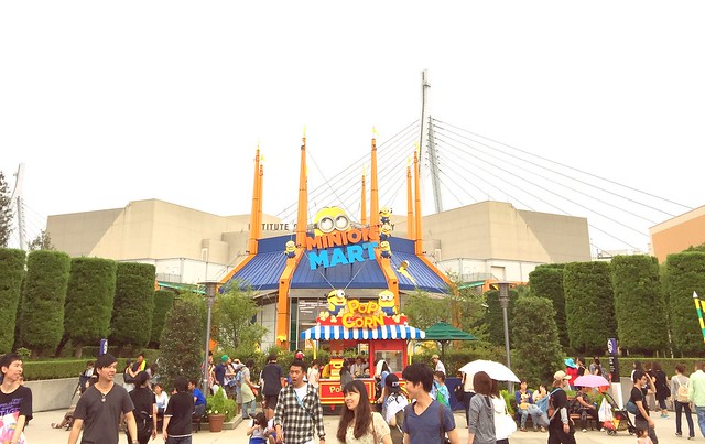 Universal Studios Osaka 7