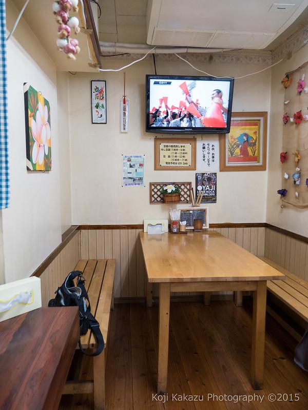 島ちゃん食堂-8