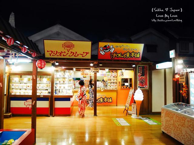 大江戶溫泉物語餐廳美食街吃飯 (2)