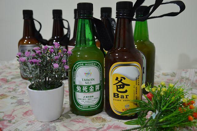 酒矸倘賣嘸21