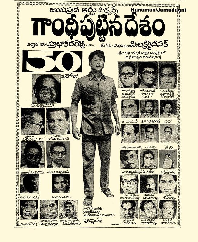 Gandhi_50