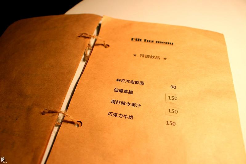 Petit Tuz小兔子鄉村輕食雜貨鋪板橋 (30)