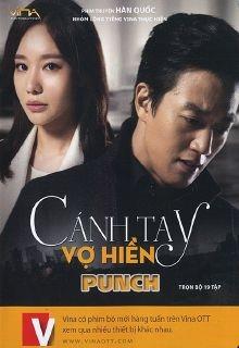 Cánh Tay Vợ Hiền (Lồng Tiếng) - Punch (2014)