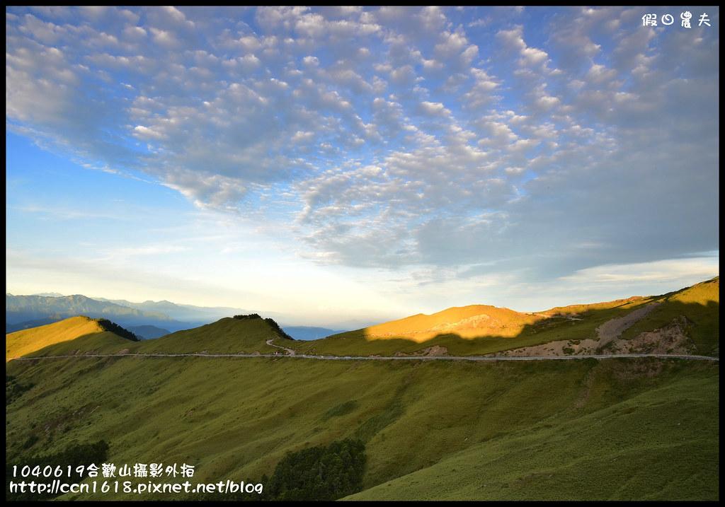 1040619合歡山攝影外拍DSC_1179