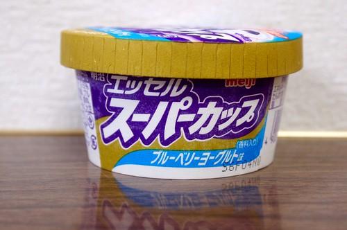 スーパーカップ - ブルーベリーヨーグルト味