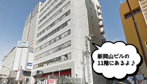 musee01-okayamacyuou