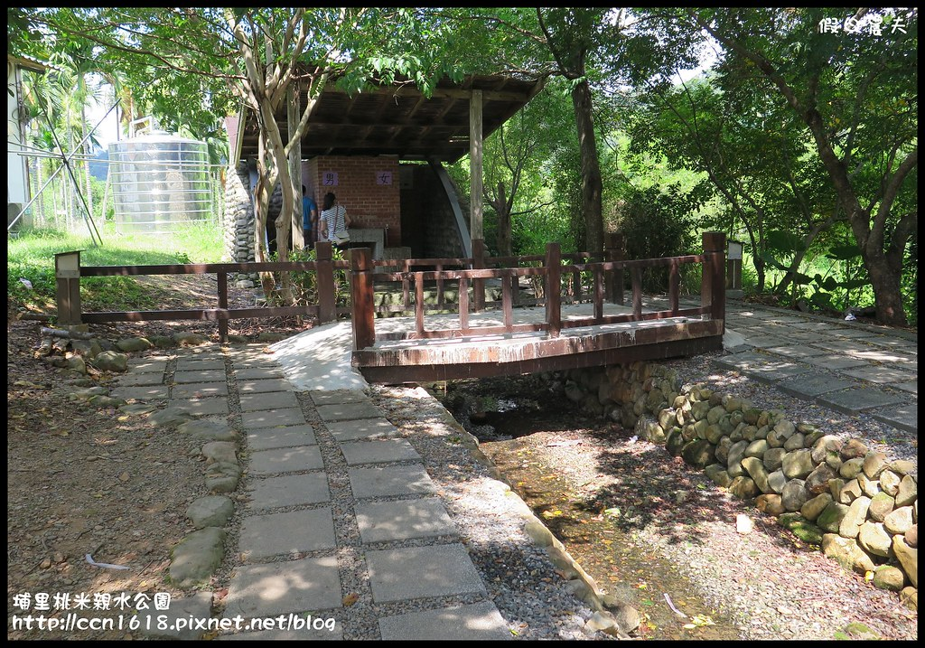 埔里桃米親水公園IMG_1129