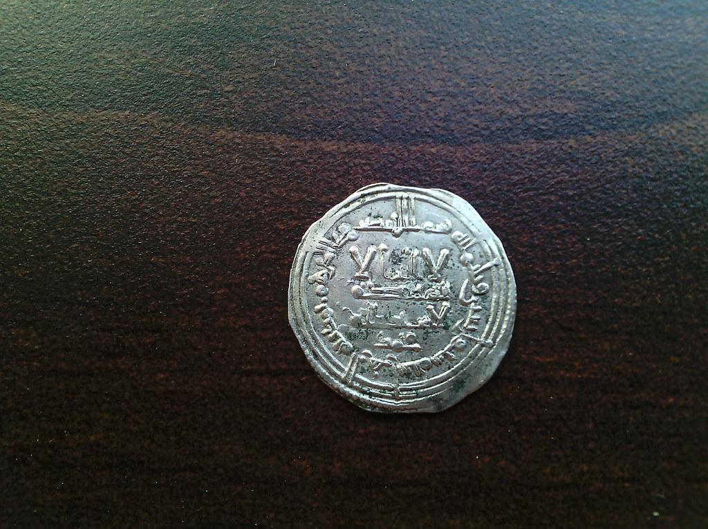 Dirham de Abderrahman III, medina Azahara,346H. 19807837670_60e55305b0_b