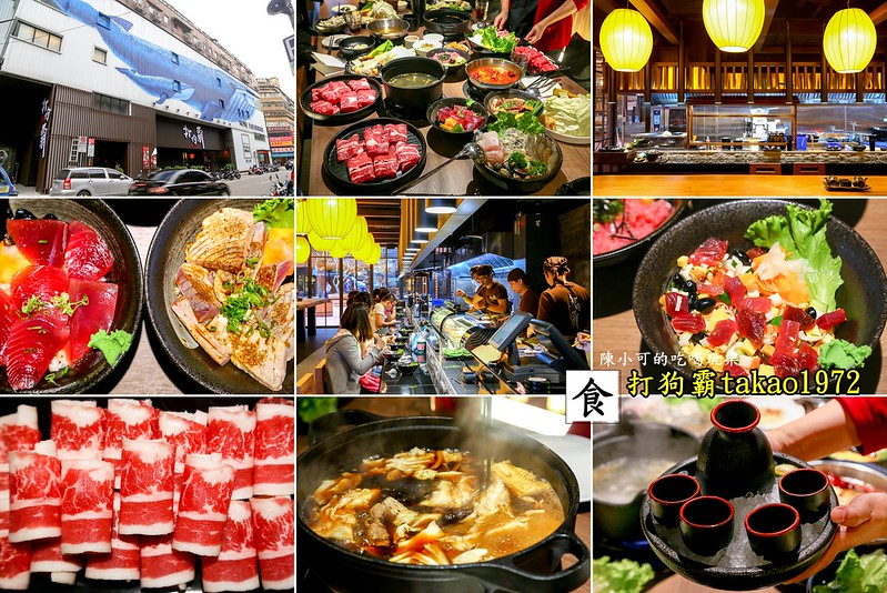 打狗霸takao1972【台北萬華】西門 打狗霸takao1972餐廳:火鍋店與日本料理的結合餐廳,超大空間適合聚餐推薦