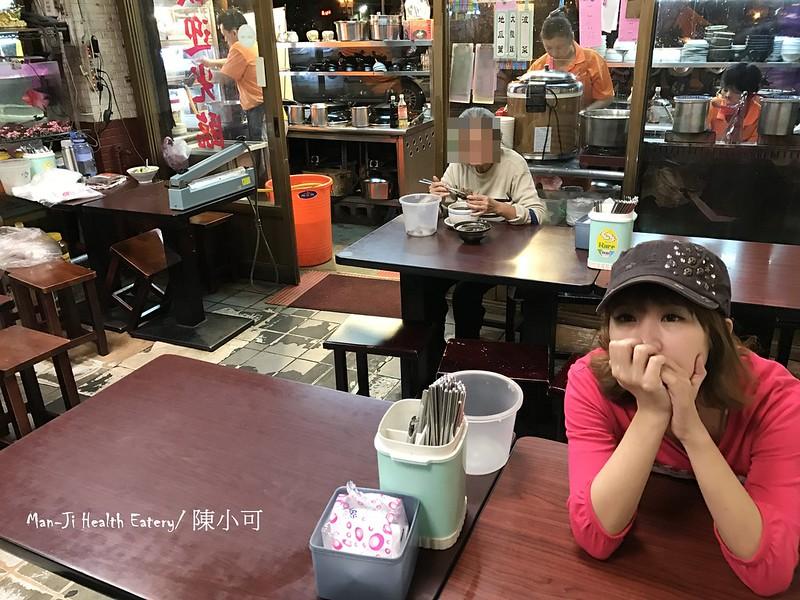 滿佶養生食堂 Man-Ji Health Eatery【新北市三重美食小吃】滿佶養生食堂,宵夜來一碗藥燉排骨吧!(捷運台北橋站)