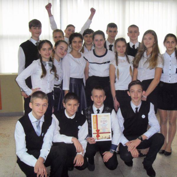 Підведення підсумків районного конкурсу «Мій клас – найкращий» 23.02.2017