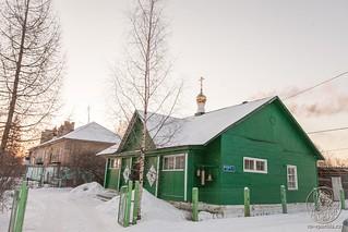 Литургия в в селе Рогавка 70
