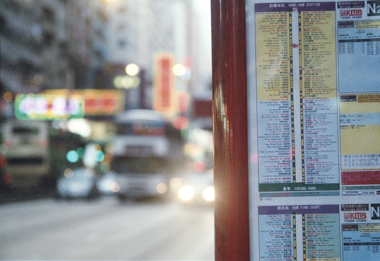 香港作為可能是全球唯一一個沒有開放交通數據的大城市,早就柒出國際。(Getty Images)