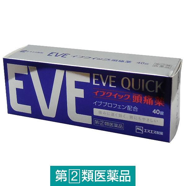 eve 止痛藥 (特快速包裝)