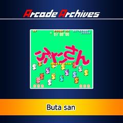 Arcade Archives Buta san