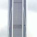 14-07-14 Shenzhen PingAn IFC