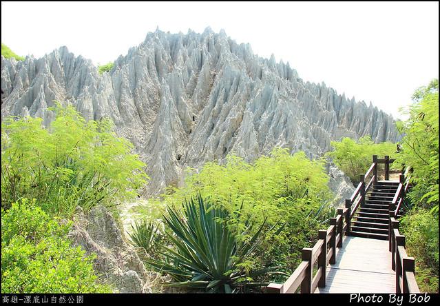 高雄-漯底山自然公園33