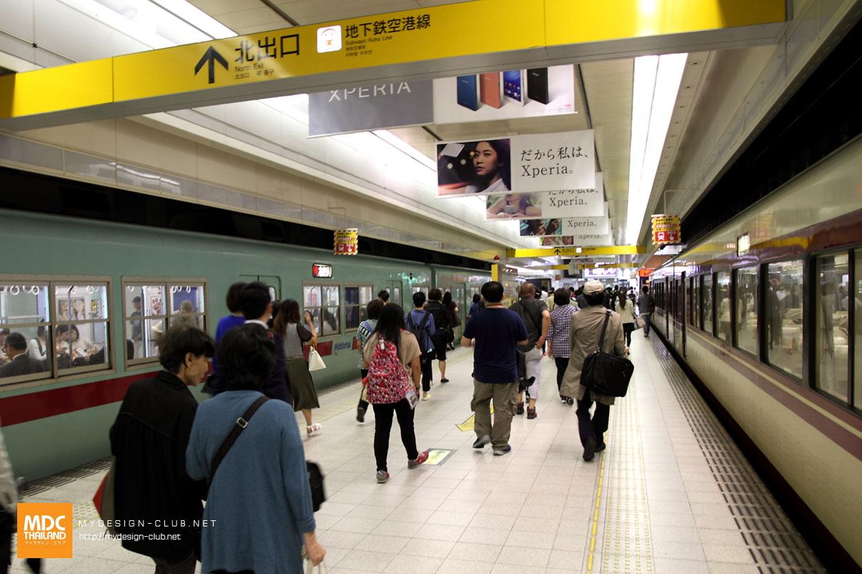 MDC-Japan2015-059