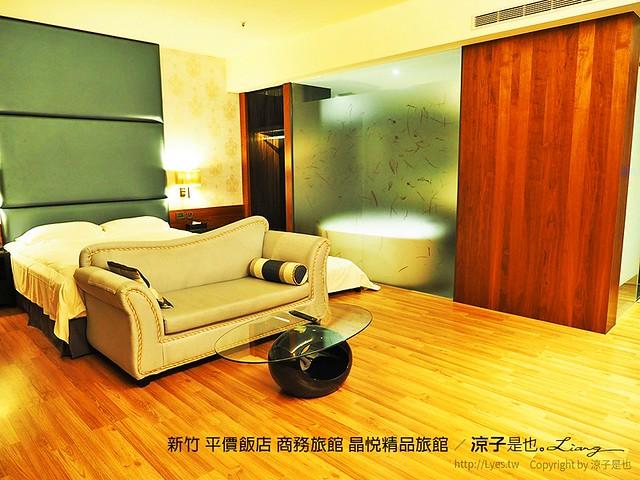 新竹 平價飯店 商務旅館 晶悅精品旅館 8