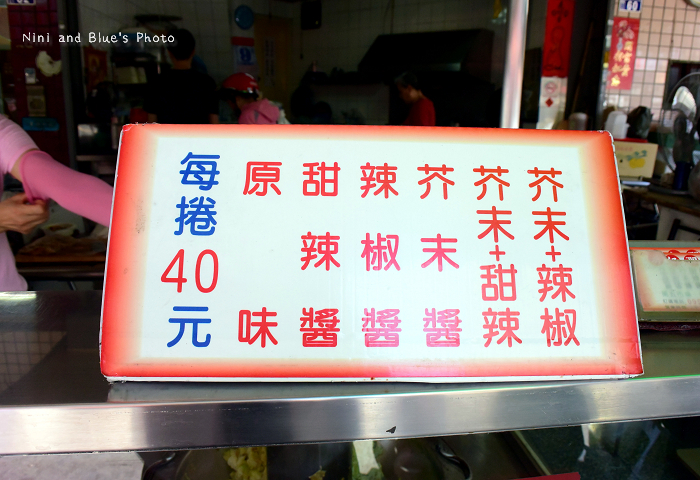 第五市場游記潤餅01