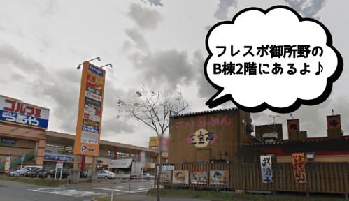 jesthe06-akitagosyono01