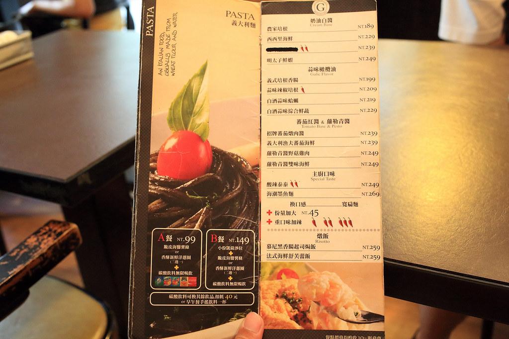 20150618-2永和-GOODY.O古迪歐 (5)