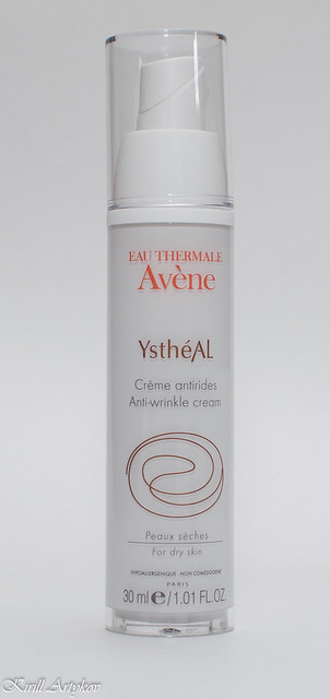 avene-ystheal-anti-wrinkle-cream