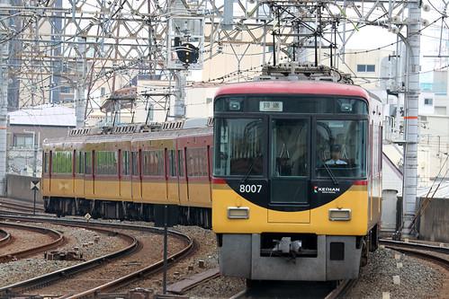 京阪8000系 8007F