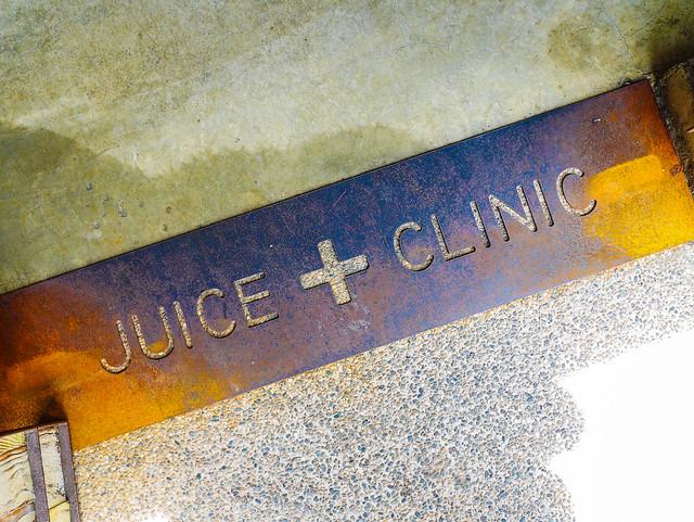 台南 北區–喝果汁療癒一下–鮮果診所