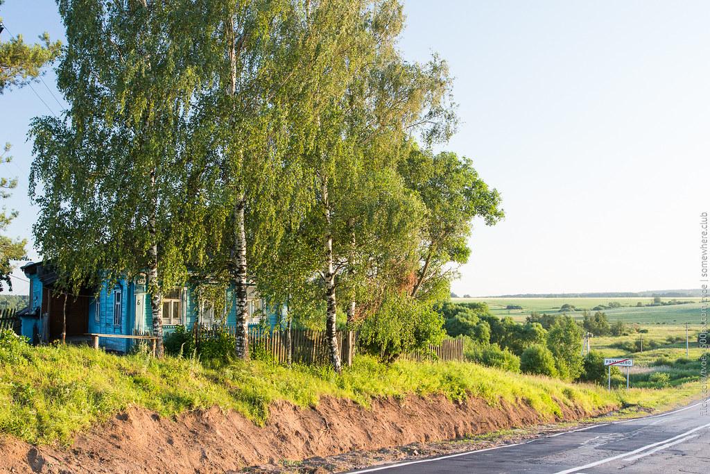 Дом с берёзами в Рязанцеве Ярославской области