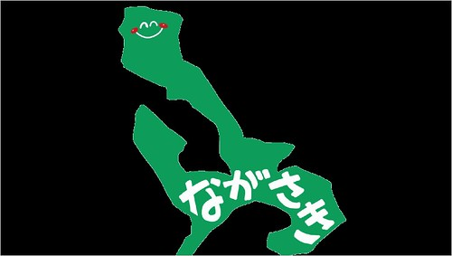 脱毛サロン 医療脱毛 長崎県