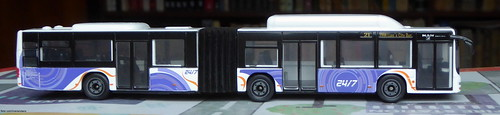 Majorette 1/110 MAN Lion City Bus