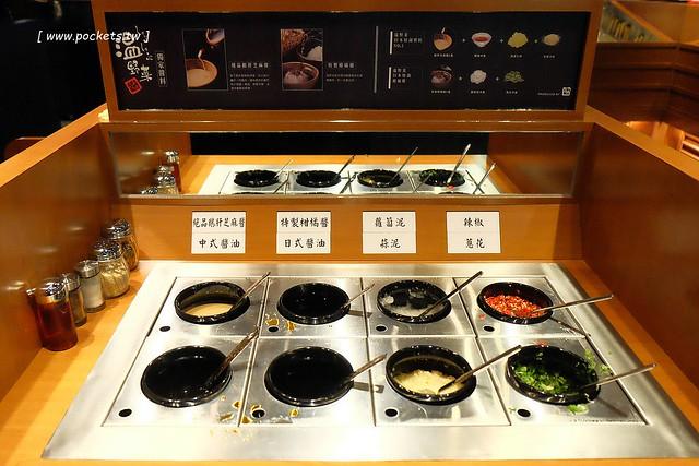 32327732885 7edef54f5d z - 溫野菜 しゃぶしゃぶ:來自日本東京的鍋物餐廳,中部第一間分店進駐麗寶outlet,火鍋壽喜燒吃到飽$409元起