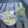 morning luxury in #luxembourg = leftover mustard cream pasta, emergency cigarette (sorry mom!), and Margaret Atwood soundtrack. on a large, currently shady terrace. after sending the irishman letting you crash his life to work. #slacking #gradingcanwait #