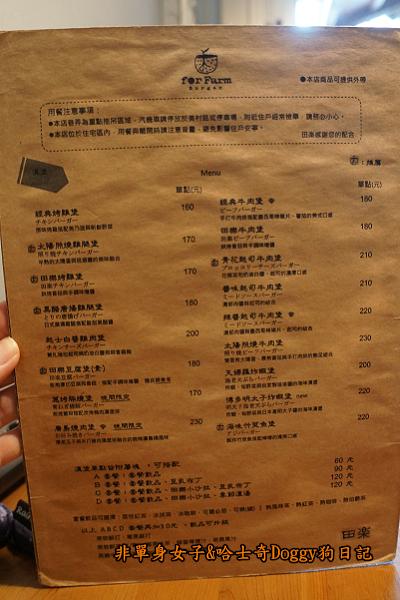 台中草悟道餐廳推薦for Farm Burger田樂漢堡13