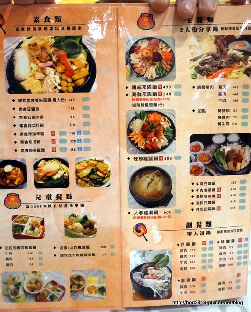 20082888936 8c23e8e5cd o - 【台中北區】非常石鍋-平價韓式料理,近親親戲院,吃完還可以看個電影