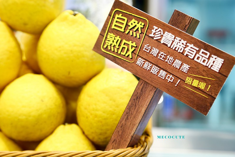 CoCo檸檬柚綠茶
