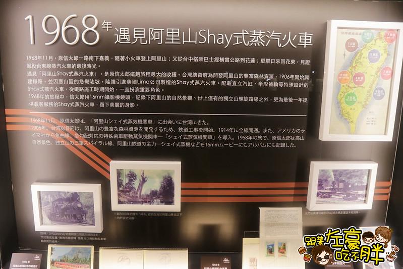 哈瑪星台灣鐵道館-45
