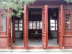 """Master of Nets"" Garden, Suzhou #5"