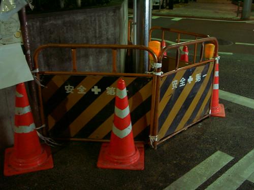 道路標識工事中