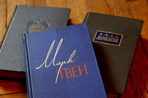 Русский книги, автори иностранцие