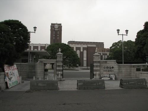 京都大学.1