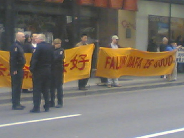 Falun Dafa Protest on Seymour St. In Front of BCIT