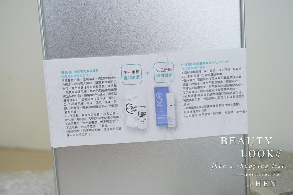 DSC06397