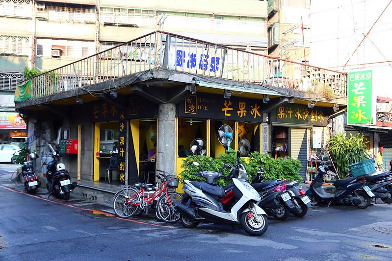 到了台灣芒果冰門口時,我馬上想起這是之前看過的有名芒果冰店耶! 於是我們決定進去品嘗看看。
