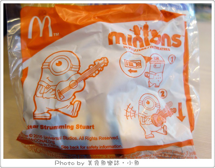 【活動】麥當勞快樂兒童餐‧2015小小兵玩具系列 @魚樂分享誌
