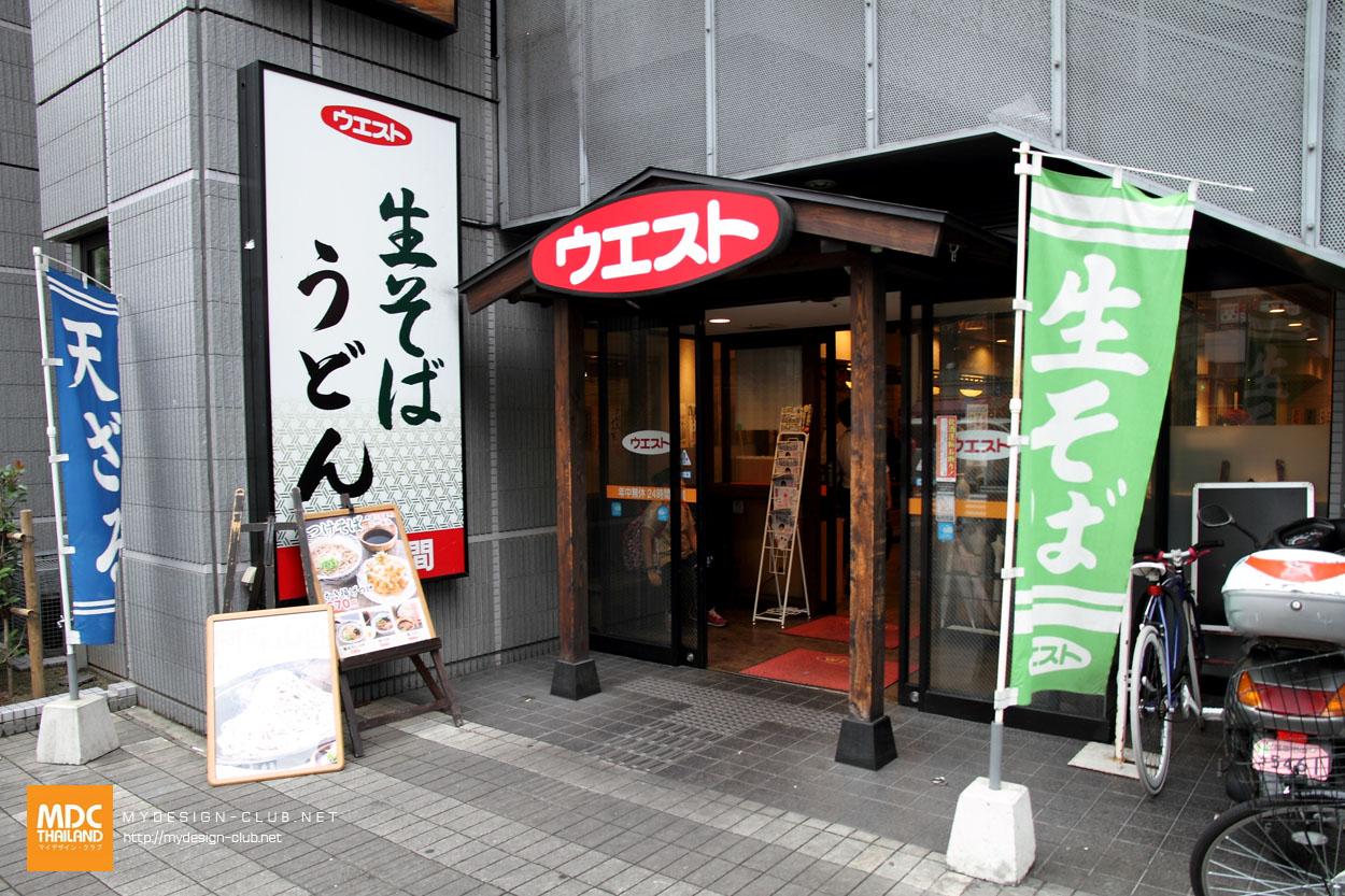 MDC-Japan2015-015
