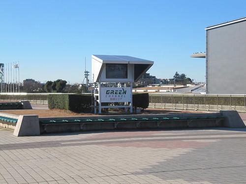 中山競馬場内馬場でのグリーンチャンネル放映