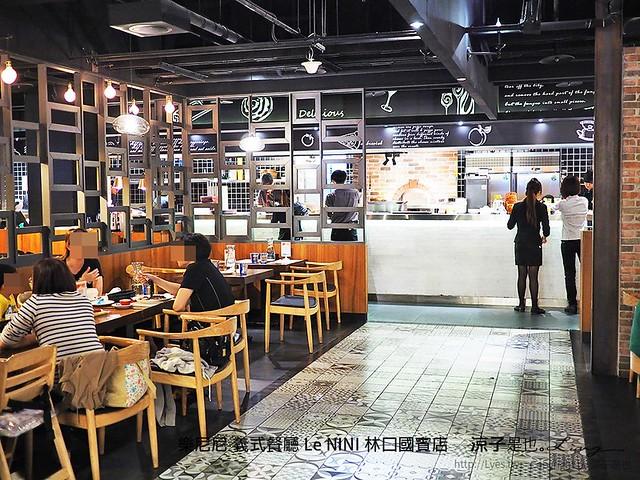 樂尼尼 義式餐廳 Le NINI 林口國賓店 16