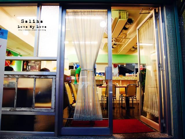 台北香港茶餐廳推薦萬芳冰室 (1)